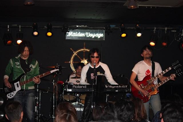 Ayn Rand Band