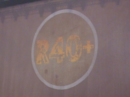Rush R40 Plus