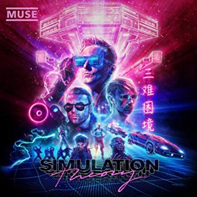 Simulation Theory Album Art