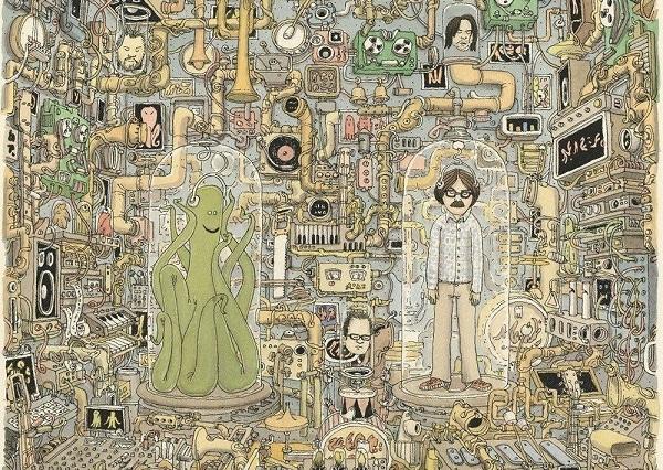 Weezer OK Human Album cover